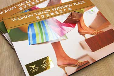 Redevco - Wuhan Tiandi Riverview Plaza sales brochure by Kompass Creative Services Ltd.