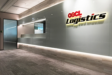 OOCL Logistics OOCL Hong Kong Branch - One Harbour Square offices by Kompass Creative Services Ltd.